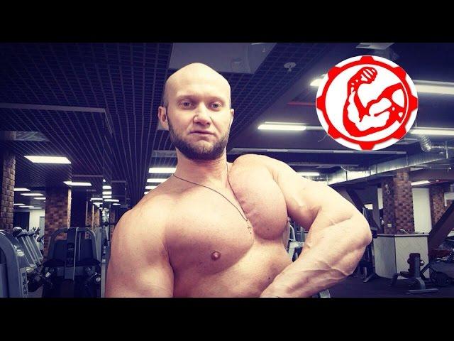 Как накачать грудные мышцы  Моя тренировка для мышц груди