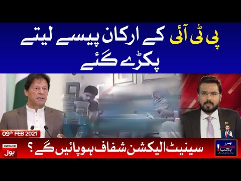 Bus Bohat Hogaya on Bol News | Latest Pakistani Talk Show
