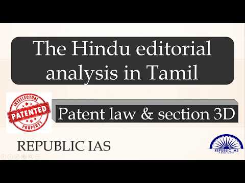 the hindu editorial analysis -section 3d-indian patent act 2005,evergreening,compulsory licensing