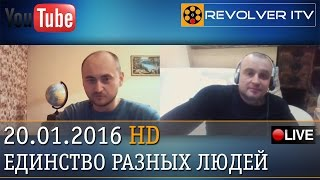 Собака Путин кусает себя за хвост • Revolver ITV