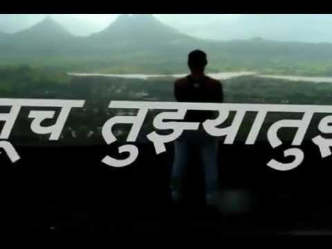 Kase Saratil Saye - Sandeep Khare best song