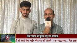 Rishto.com - Sindhyun Jo Sindhyun Sa - Sindhi Matrimony FREE