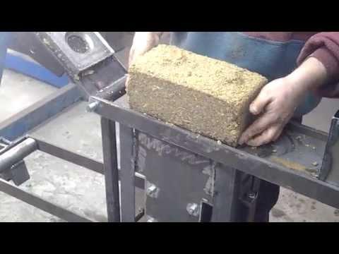 Как с опилок сделать брикеты своими руками