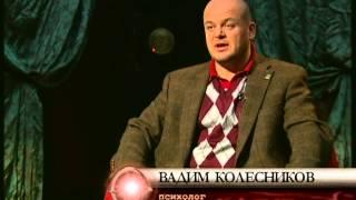 Секс - шпионаж: тайное оружие КГБ - В поисках истины