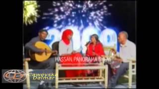 Goor Iyo Ayaan - Yurub Geenyo