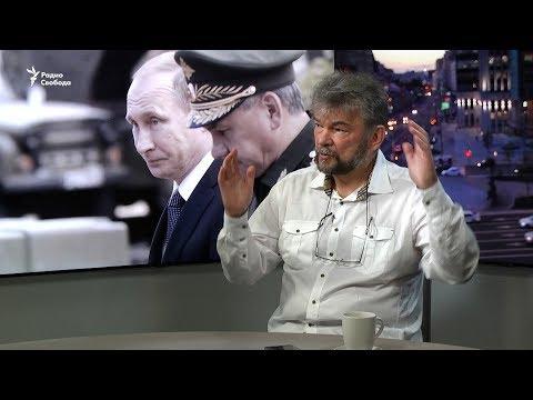 Путин готовит большую