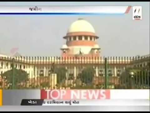 Tata Motors Supreme Court quashes Singur land acquisition    Sandesh News