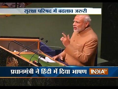 Highlights of PM Narendra Modi's Speech at UN Summit - India TV