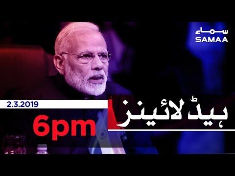 Samaa Headlines - 6PM - 2 March 2019