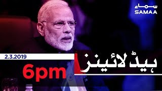 Samaa Headlines - 6PM - 2 March 2019