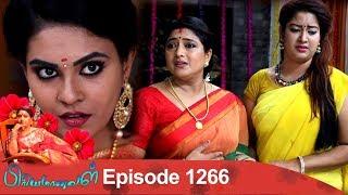 Priyamanaval Episode 1266, 14/03/19