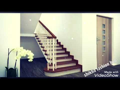 Best Stair Design Ideas Latest For Your Beautiful House Youtube   Beautiful House Stairs Design   American   Fancy   Simple   Grill   Rich