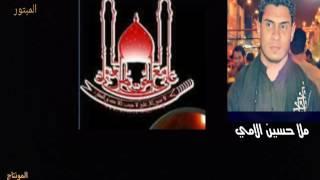 تسبيح ملا حسين اللامي