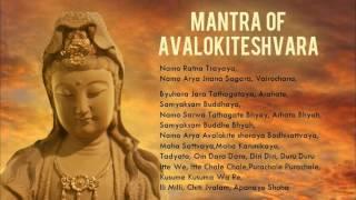 Mantra of Avalokiteshvara (A quick 10 mins Power Chant) - with Lyrics