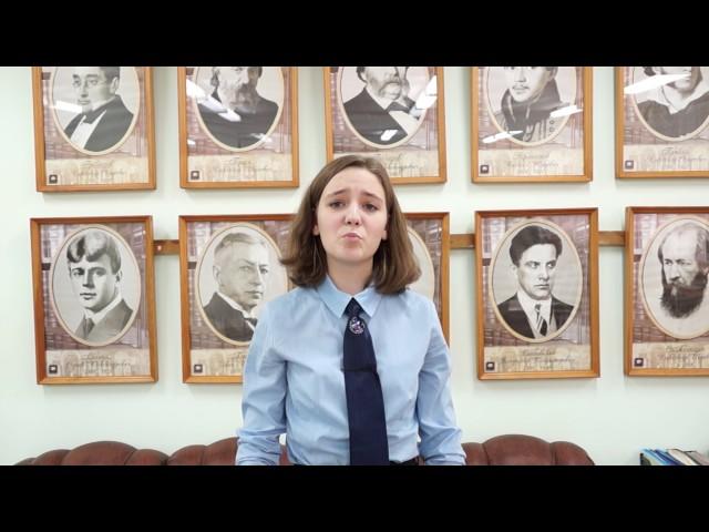Изображение предпросмотра прочтения – ЕкатеринаКсензова читает произведение «Умирающий гладиатор» М.Ю.Лермонтова