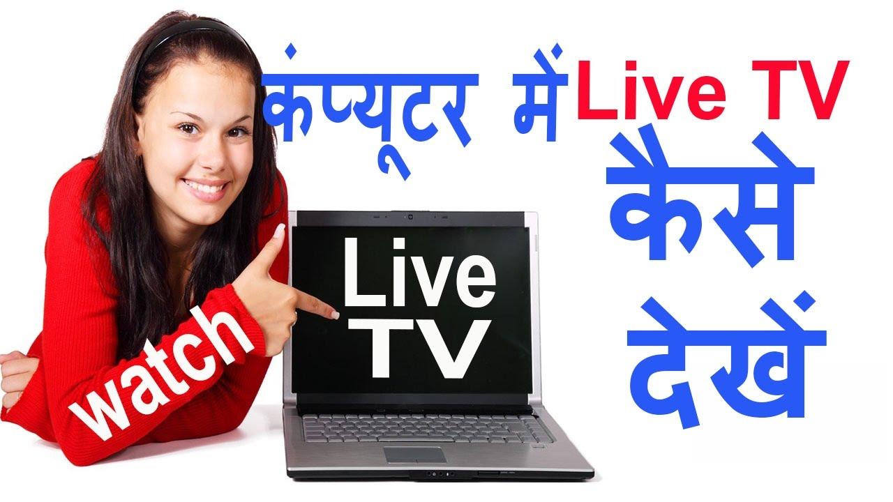 Kiran TV Live @ Malayalam Live - Malayalam Live TV ...
