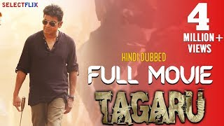 Gambar cover Tagaru - Full Movie | Hindi dubbed | Shiva Rajkumar | Devaraj | Dhananjay | Bhavana