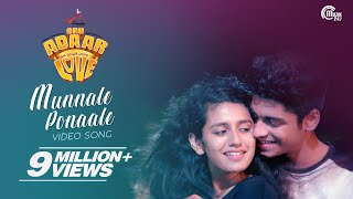 Oru Adaar Love | Munnaale Ponaale Full Video Song| Priya Varrier,Roshan |Shaan Rahman |Omar Lulu |HD