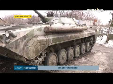 Украина признала Россию страной агрессором. Новости Украины на русском за 27 января 2015
