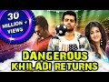 Dangerous khiladi returns jagadam hindi dubbed full movie  ram pothineni isha sahani