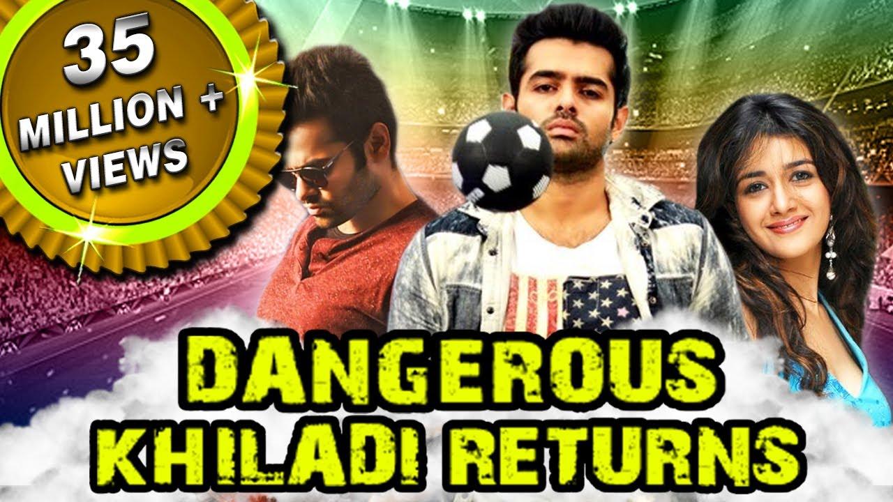 Dangerous Khiladi Returns (Jagadam) Hindi Dubbed Full