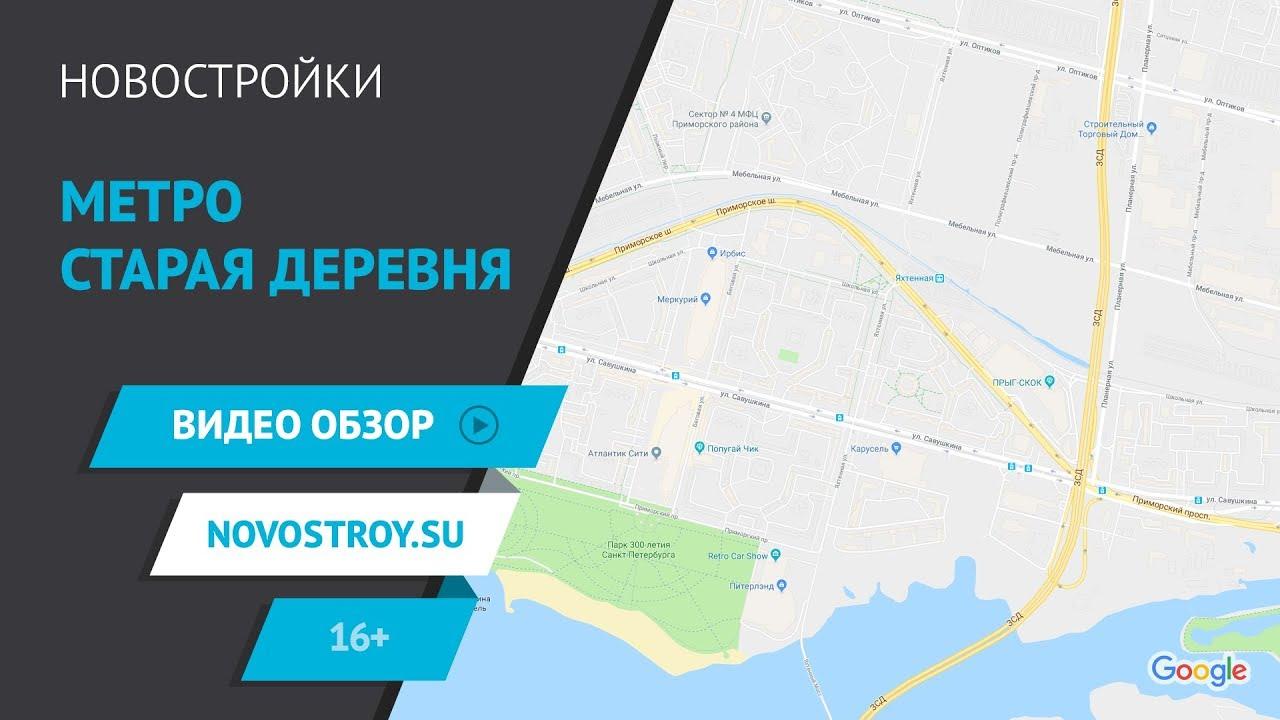 de585e7ba3e6e «Елагин апарт» — официальный сайт застройщика Атлантик, 12 апартаментов в Старой  Деревне - Новой Деревне ценой от 4.95 млн. руб.