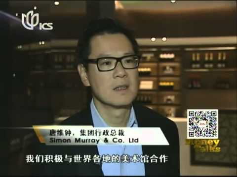 "Artist Pension Trust in China, report on ""Money Talks"", ICS TV, Shanghai"