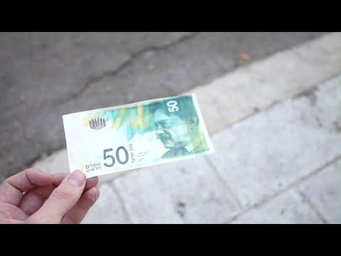 Israel Pranks: Fake 50 New Israeli Shekels Prank