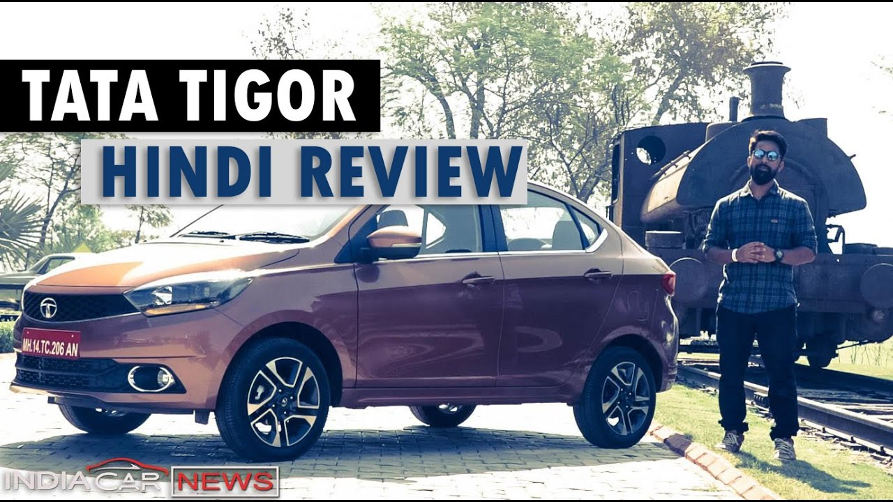 tata tigor review in hindi - detailed first drive | icn studio - youtube