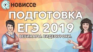 Онлайн-курсы и видеоуроки от «Новиссе» novisse ru