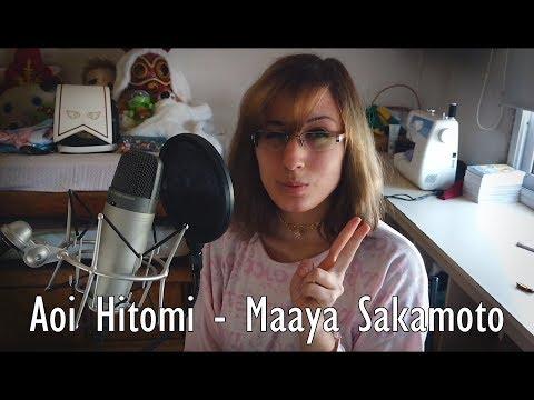 Aoi Hitomi - Maaya Sakamoto // cover