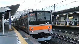 在りし日の武蔵野線205系M10編成