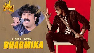 Dharmika I Love You Theme Song Kannada Movie Gurukiran Upendra Rachita Ram R Chandru