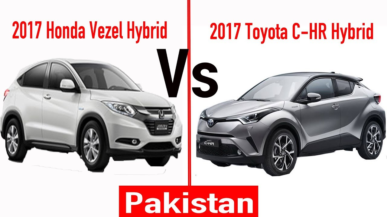 2017 honda vezel hybrid vs 2017 toyota c hr hybrid pakistan youtube. Black Bedroom Furniture Sets. Home Design Ideas