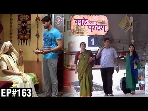 Kahe Diya Pardes | 27th September Episode Update 163 | Zee Marathi | Sayali Sanjeev, Rishi Saxena