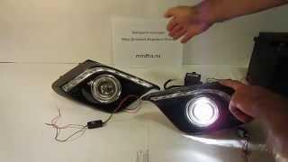 противотуманные фары с ДХО для Mazda 3 от МирДХО