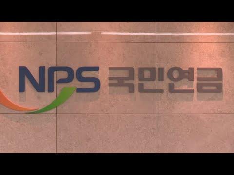 국민연금 신규수급자 월52만원 수령…최소생활비 절반 / 연합뉴스TV (YonhapnewsTV)