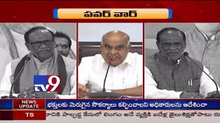 Power war in Telangana : BJP Laxman vs Transco CMD Prabhakar Rao