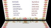 Telugu Grammar - YouTube