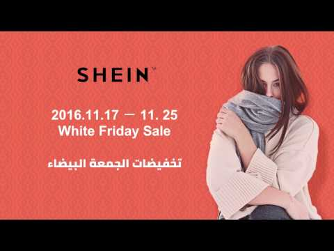 SHEIN - White Friday Sale! 50% OFF