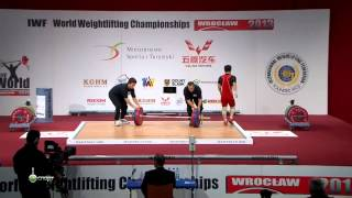 CHONTEY Arli 2s 123 kg cat. 56 World Weightlifting Championship 2013