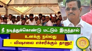 Kalaipuli S  Thanu casts his vote Producers Council Election