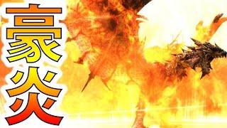 【MHF-Z実況】最強種!『リオレウス辿異種』【初見】【モンハンフロンティアZ】