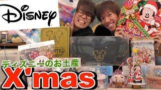 クリスマス仕様になってるディズニーはワクワクしますね。 お土産を見る...