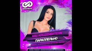 Ksu Kruzenshtern - Параллельно (O´Neill & Stifmaster Official Radio Remix)