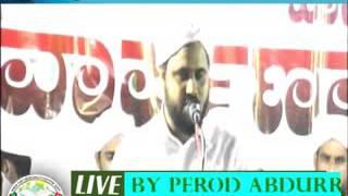 Manjanady Abbas Usthadinn Adarave Deralakatte 28/02/2016