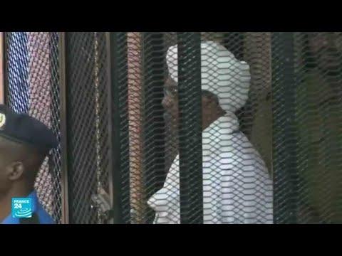 مجلس الوزراء السوداني يوافق على المصادقة على قانون المحكمة الجنائية الدولية ما يمهد لمحاكمة البشير  - 10:56-2021 / 8 / 4