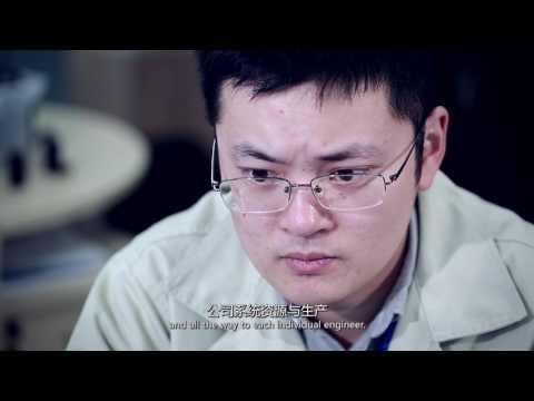 HMC - Ningbo Hengshuai Micromotor Co.,Ltd. - Company Introduction 2017