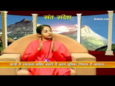 संत सन्देश - A Special Interview with Sadhvi Parma Bharti(disciple of Shri Ashutosh Maharaj) DishaTV