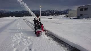 ワドー除雪機 SXC1070 富山県立山町(有)田辺農機